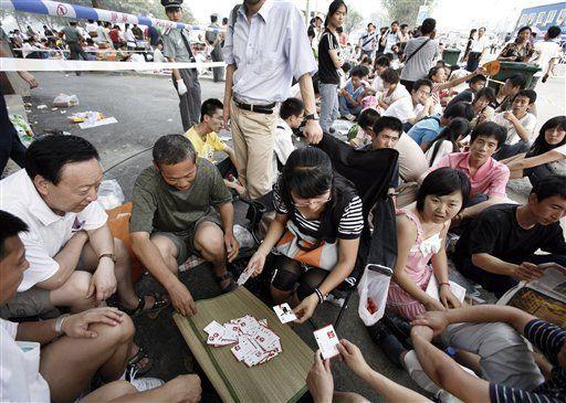Miles acuden a la venta final de taquillas olímpicas
