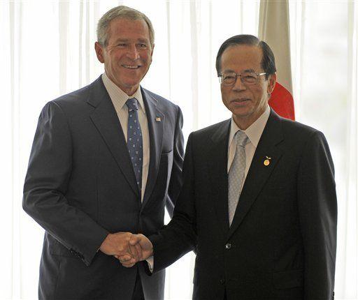 Bush y Fukuda anuncian asistencia a apertura de Juegos de Beijing