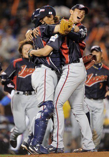 Clásico: Japón revalida el título de campeón