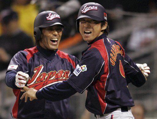 Clásico: Japón derrota a Corea del Sur