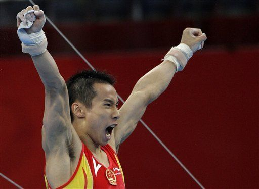 China gana el oro de equipos en gimnasia